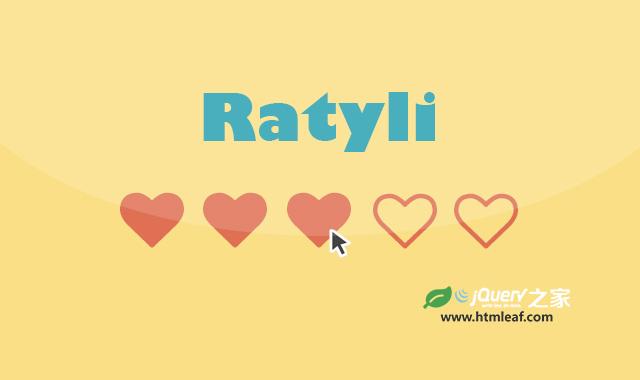 Ratyli-简单的jQuery星级评分插件