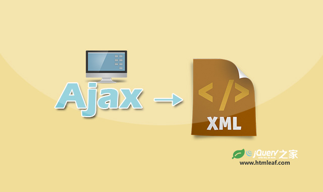 Ajax - 通过Ajax获取对象信息(基于XML实现)