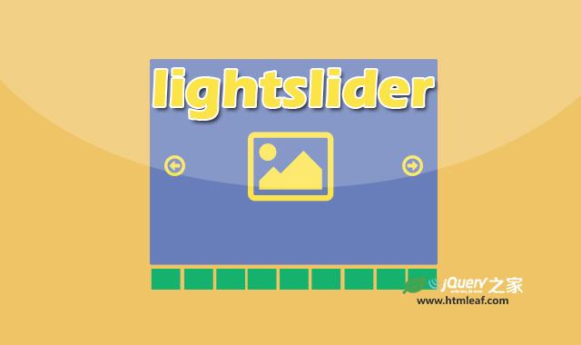 lightslider-支持移动触摸的轻量级jQuery幻灯片插件
