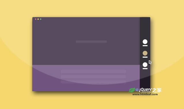 jQuery和CSS3炫酷垂直固定侧边栏导航菜单特效
