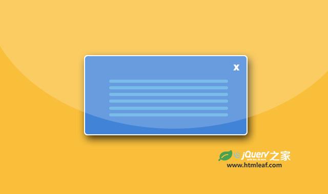 jquery.popup.js-兼容IE8的简单jQuery模态窗口插件