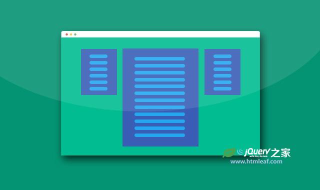 jquery.pinBox-可将任何元素固定在容器中的jQuery插件
