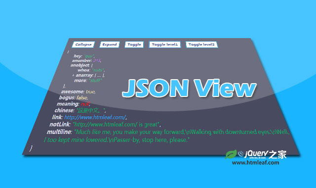 jQuery jsonView-格式化和语法高亮json格式数据查看插件