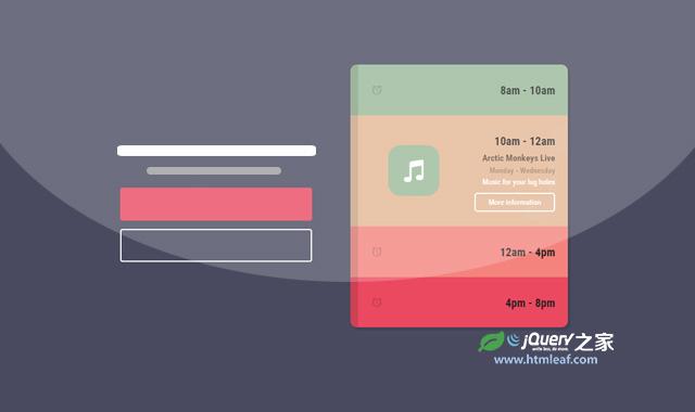 超酷纯CSS3动感手风琴列表ui界面设计