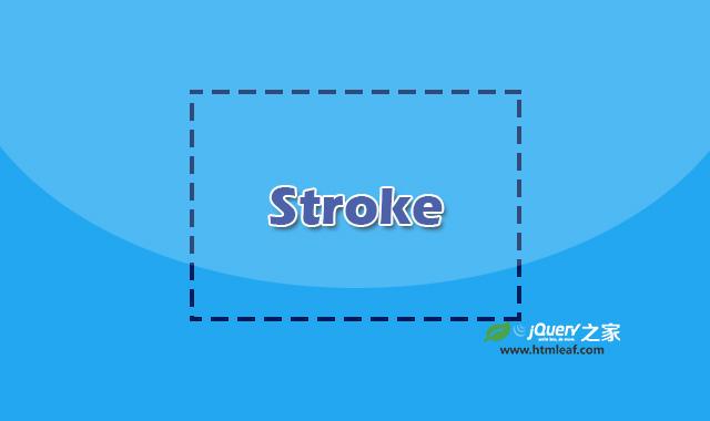 深入理解SVG描边(stroke)属性