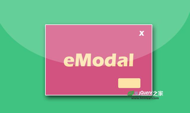 eModal-基于Bootstrap的实用模态窗口对话框插件