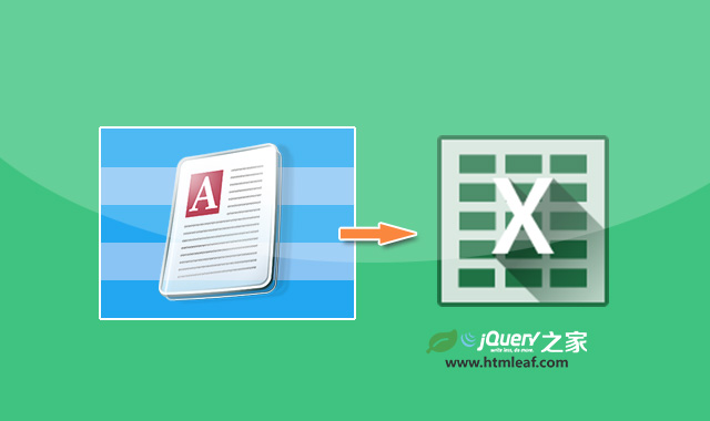 table2excel-可将HTML表格内容导出到excel中的jQuery插件
