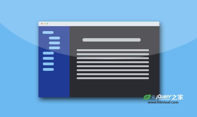 tuxedo-menu.js-实用的jQuery侧边栏菜单插件