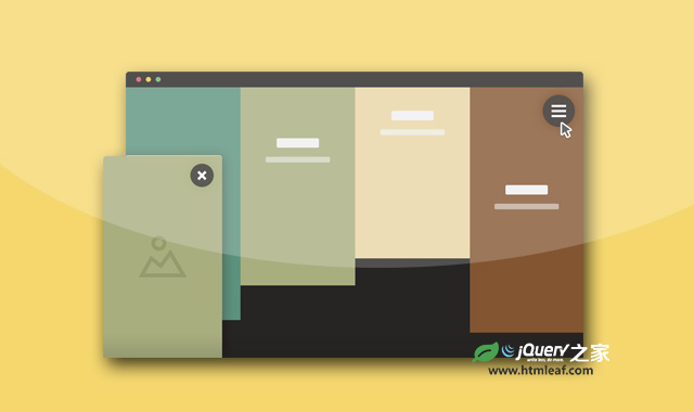 简洁的全屏项目列表滑动面板UI设计