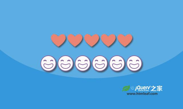 基于unicode表情字符的jQuery星级评分插件