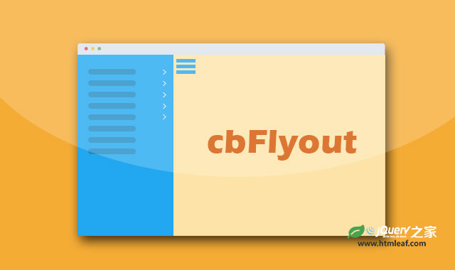 cbFlyout-响应式jQuery多级隐藏侧边栏菜单插件