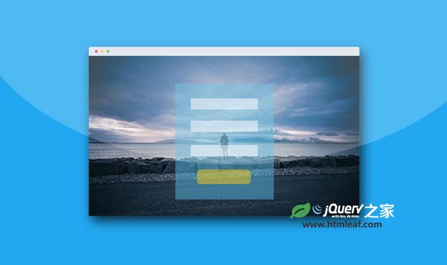 简洁时尚的用户登录界面设计效果