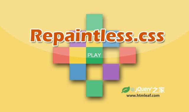 Repaintless.css-轻量级高性能的CSS3动画库