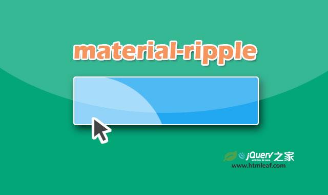 Material Design风格点击波和卡片阴影特效