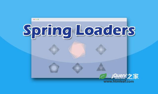 基于HTML5 Canvas和Rebound动画的Loading加载动画特效