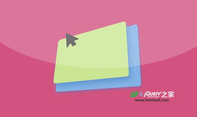 hover3d.js-超酷鼠标滑过图片3d卡片效果jQuery插件