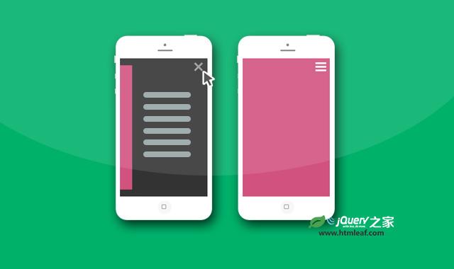 6种移动手机导航菜单UI设计效果