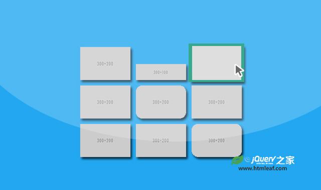 带方向感知的鼠标滑过图片边框特效jQuery插件