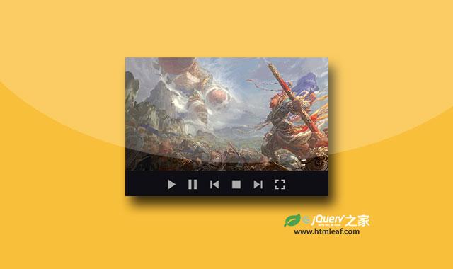 imgplay-基于canvas的图片序列播放jQuery插件