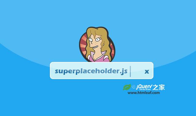 superplaceholder.js-功能强大的超级输入框占位符插件