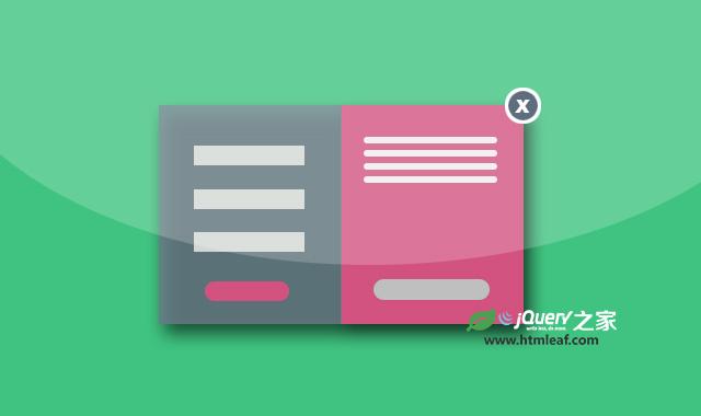 模态窗口样式的用户注册UI界面设计