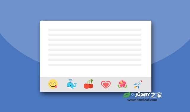可集成EmojiOne表情符号的所见即所得的文本编辑器