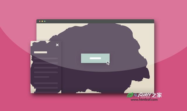超炫喷洒墨水动画过渡效果的打开模态窗口特效