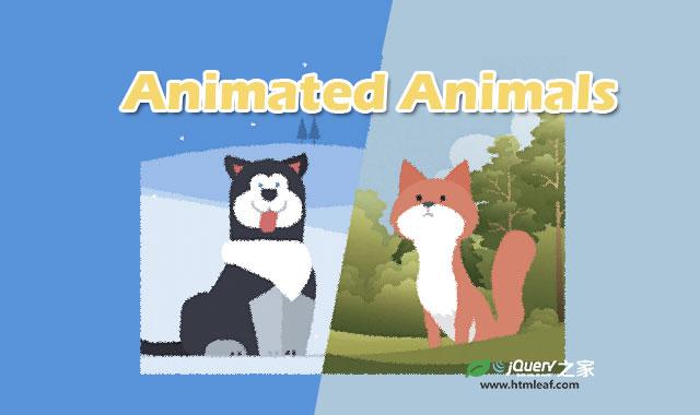 基于SVG和CSS3的可爱卡通小动物动画特效