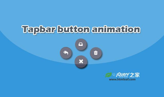 超酷液态环形按钮菜单jQuery特效