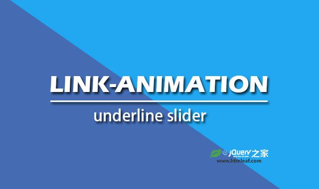 7种鼠标滑过超链接动画特效