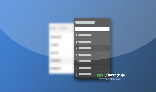 pickout-纯JS炫酷下拉列表框美化插件