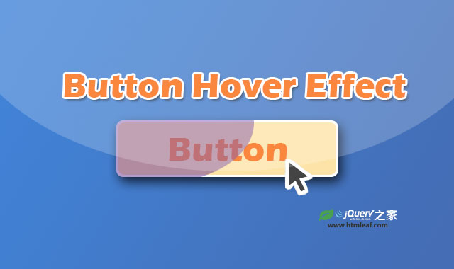 基于CSS3 animation的鼠标滑过按钮特效