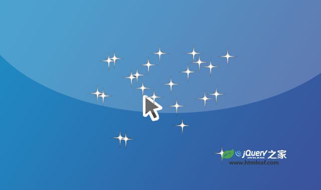 jQuery鼠标跟随星星特效插件