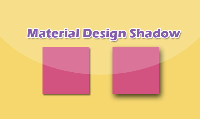Material Design风格阴影特效