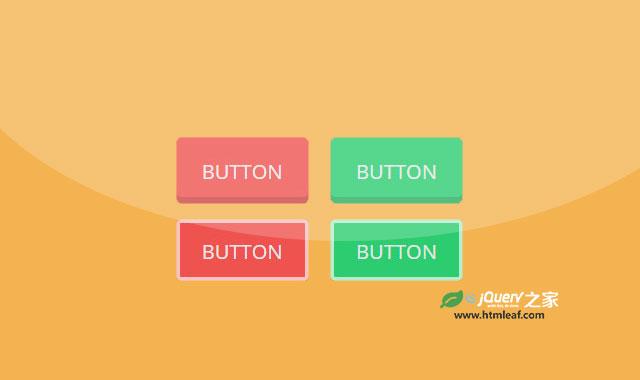 纯CSS3 Material Design扁平风格按钮设计