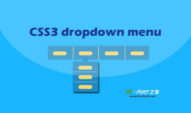 CSS3响应式下拉导航菜单特效