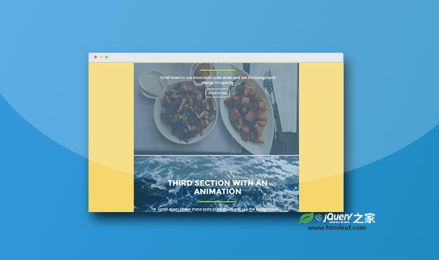 页面滚动元素动画效果jQuery插件