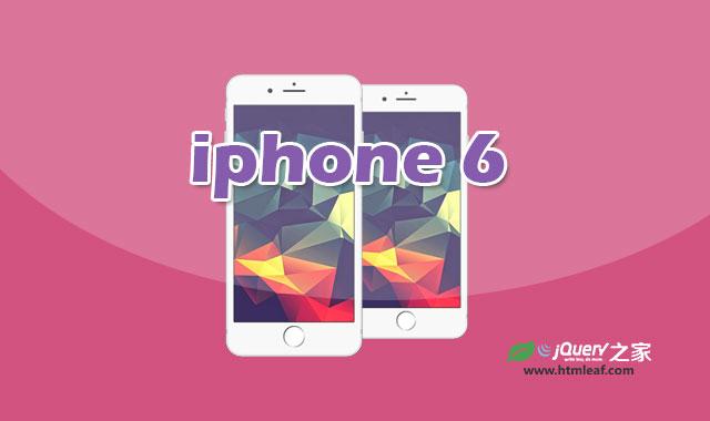 纯CSS3制作逼真的iphone 6手机模型