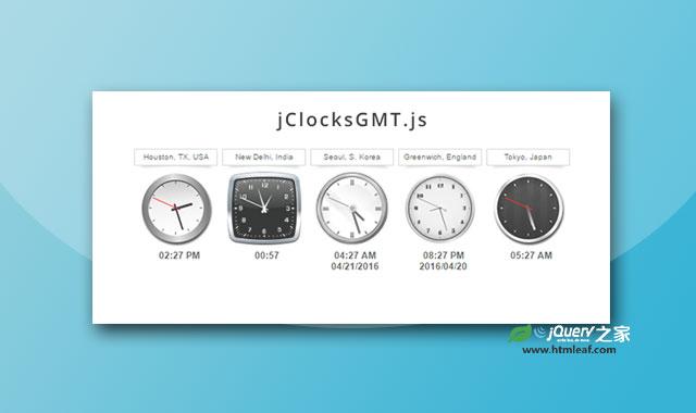 基于格林威治标准时间(GMT)的jQuery模拟时钟插件