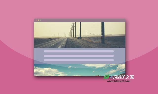 Parallux-响应式网页滚动视觉差特效