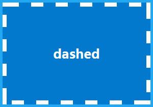 dashed样式的边框
