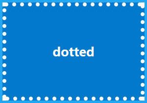 dotted样式的边框