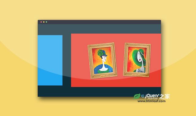 jQuery和CSS3全屏响应式缩放切换幻灯片特效