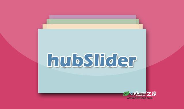 jQuery和CSS3超酷3D堆叠式幻灯片插件