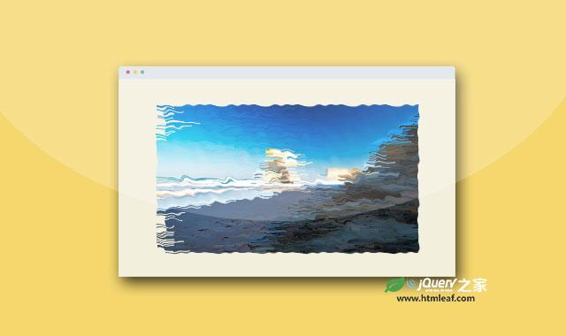 基于WebGL的炫酷2D幻灯片插件
