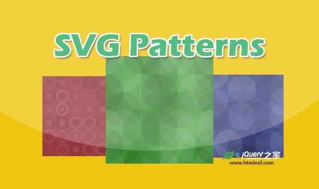 geopattern-可生成漂亮的SVG背景图案的js插件