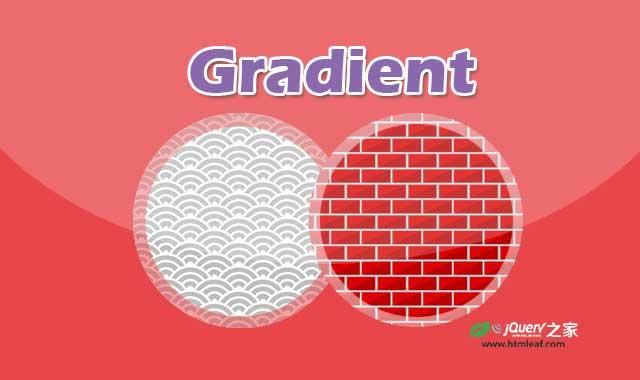 CSS属性参考 | <gradient>
