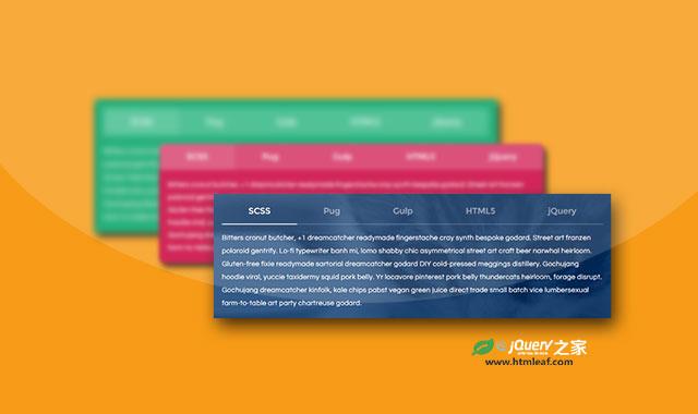 超酷多彩jQuery Tabs选项卡插件