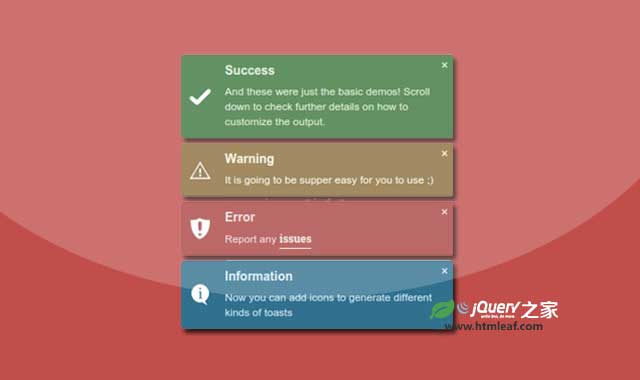 可自由配置的jQuery消息提示框插件