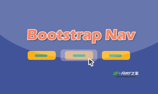 Bootstrap导航菜单动画视觉增强jQuery插件